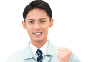 志誠株式会社 代表 田辺 利子