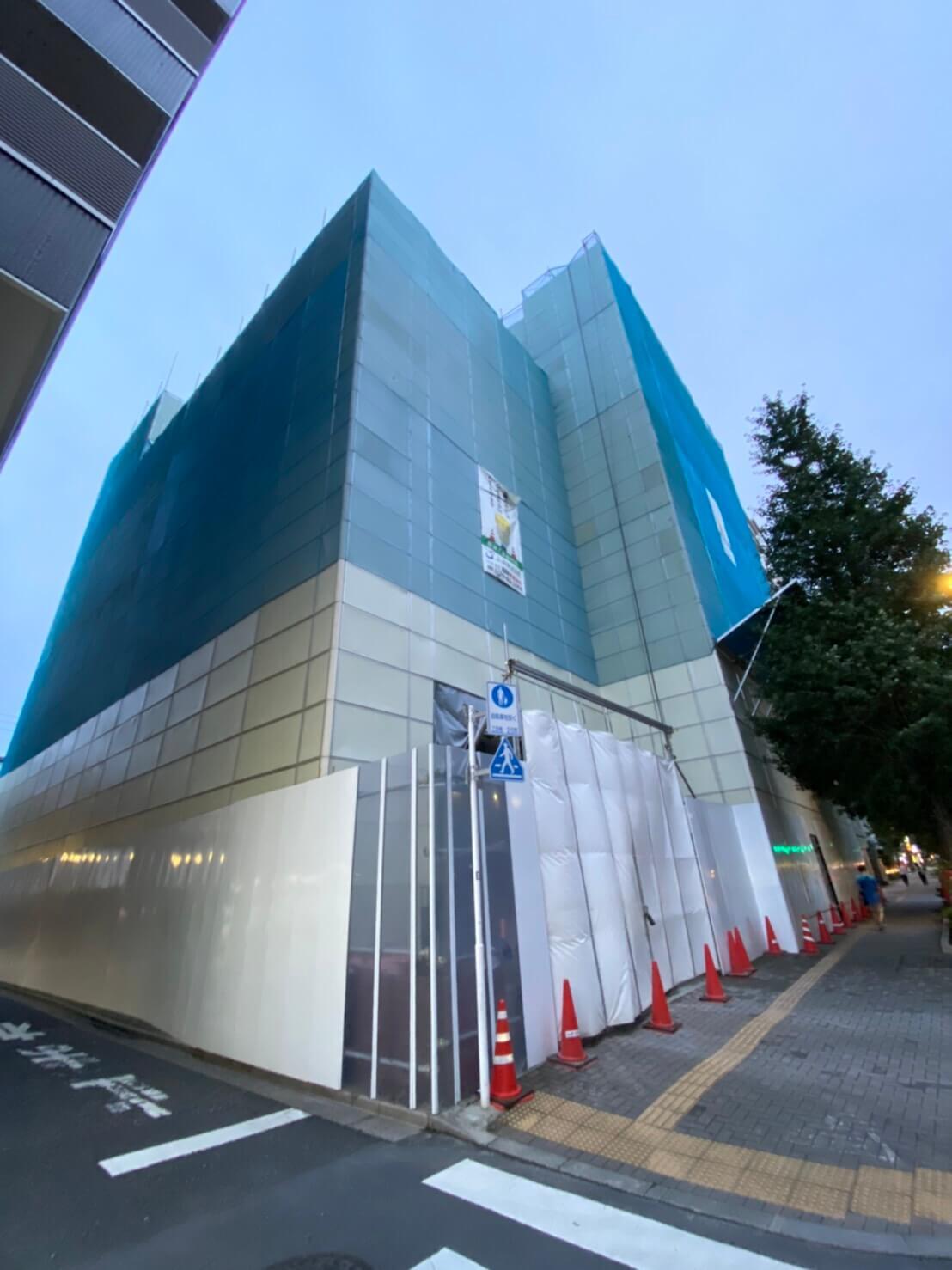 東京都文京区   解体工事   SRC造830坪・RC造345坪・外壁アスベスト除去