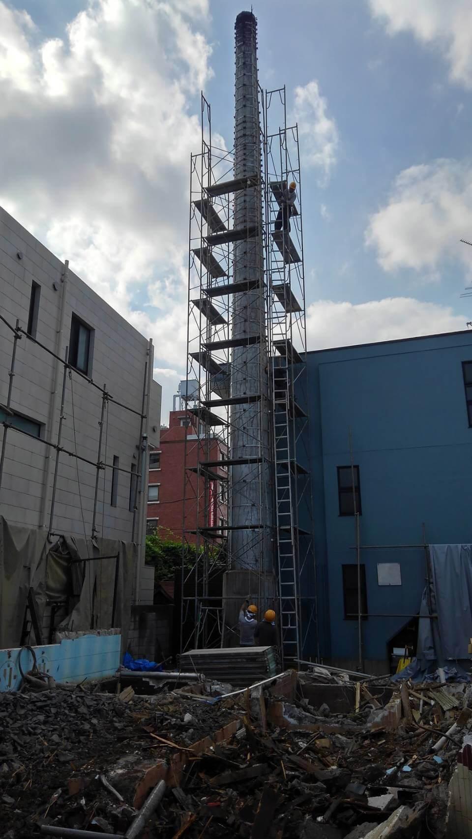 さいたま市浦和区 | 銭湯解体工事